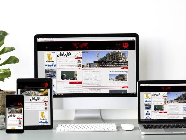 سایت خبری بانکنا